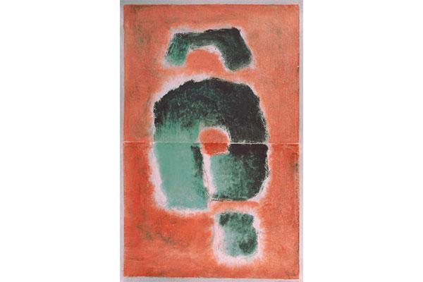 featured_primary_sam_glankoff_orange_green.jpg